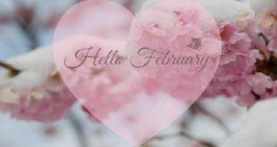 Για ποιο λόγο ο Φεβρουάριος