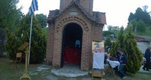 Πανηγύρισαν στο εκκλησάκι του Αγ.Γεωργίου στη Σαρακατσάνικη Γωνιά | ΒΙΝΤΕΟ & ΕΙΚΟΝΕΣ