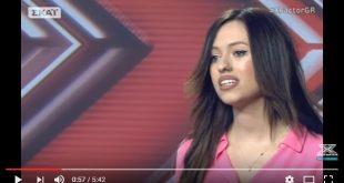 Η Τρικαλινή Σταυρίνα στο X-Factor
