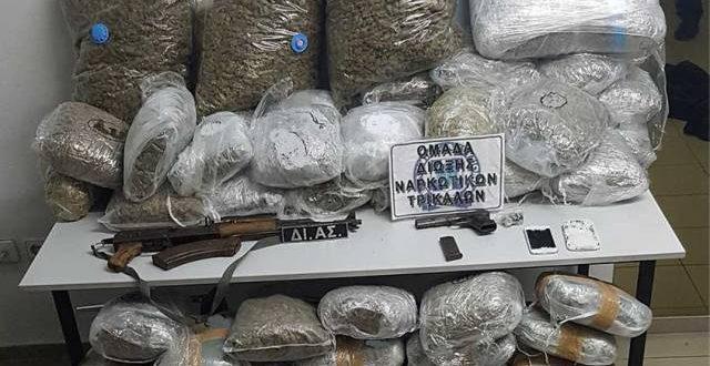 Γνωριμίες Εμπόρου Ναρκωτικών