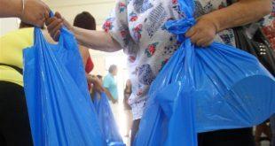 Διανομή προϊόντων από το ΤΕΒΑ στα Τρίκαλα