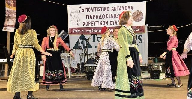 Απόλυτη επιτυχία σημείωσε το 1ο Αντάμωμα Πολιτιστικών Συλλόγων Φαρκαδόνας