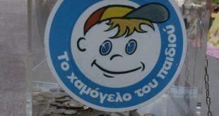 """""""Χαμόγελο του παιδιού"""" 12 καταγγελίες κακοποίησης στην Θεσσαλία!!!"""