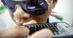 Νέα εφαρμογή κινητού για άτομα με προβλήματα όρασης