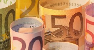 Αιτήσεις για το επίδομα 600 EURO για τους κατοίκους των ορεινών περιοχών