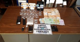 Η επίσημη ανακοίνωση της αστυνομίας για την σύλληψη του 43χρονου τρικαλινού