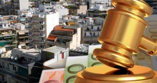 Δημοτική στήριξη για περιπτώσεις πλειστηριασμών στην Πάτρα