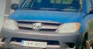 Άφαντο αγροτικό αυτοκίνητο από χωριό των Τρικάλων!!!
