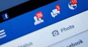 21χρονη μαχαίρωσε νεαρό για μία ανάρτηση στο Facebook