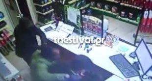 Σοκαριστικό VIDEO από ληστεία σε βενζινάδικο στη Θεσσαλονίκη