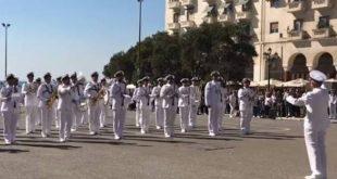 """Despacito""από την μπάντα του Πολεμικού Ναυτικού!!! | BINTEO"