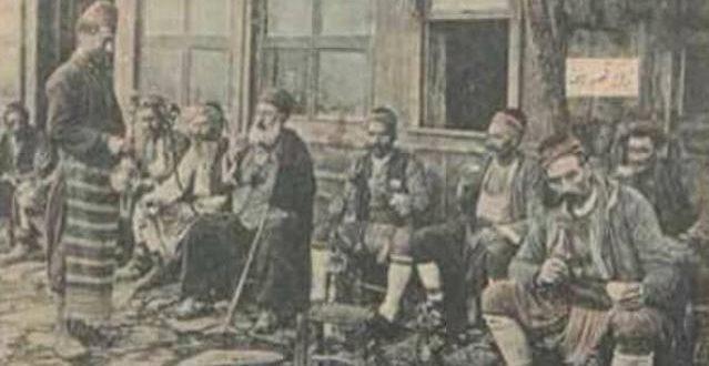 Καφέ στην Ασκληπιού επί τουρκοκρατίας