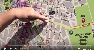 Εξαιρετικό βίντεο από τις δράσεις για την Εβδομάδα Κινητικότητας στα Τρίκαλα