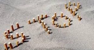 «Γνωμάτευση» υπέρ της εκστρατείας για το κάπνισμα