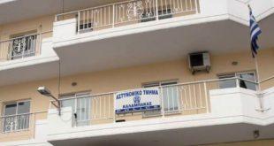Απατεώνες κατάφεραν να αποσπάσουν 5.000 ευρώ από Τρικαλινό