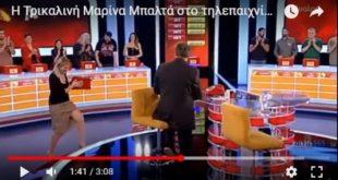 Η Τρικαλινή Μαρίνα Μπαλτά στο τηλεπαιχνίδι DEAL