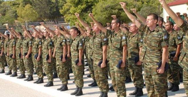 Κάλεσμα για στρατολογικές υποχρεώσεις