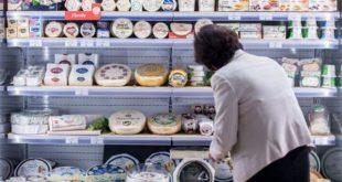 Εταιρεία αποσύρει μαζικά γάλατα βρεφικής ηλικίας