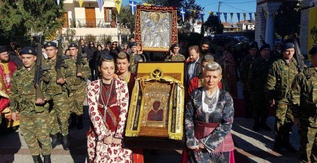 Λιτάνευση των ιερών εικόνων Παναγίας Σουμελά και Αγίου Νικολάου στα Τρίκαλα