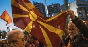 Σέρβος ιστορικός αποκαλύπτει το όνομα για τα Σκόπια