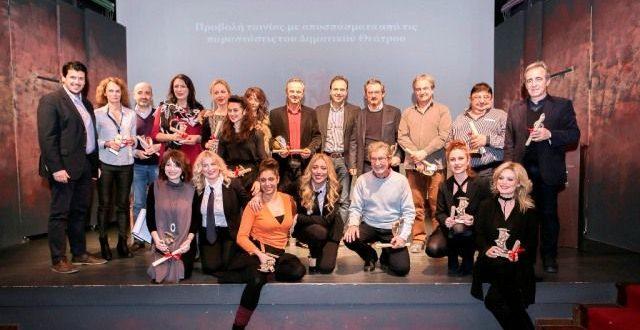 Γενέθλια με συγκίνηση για τα 20χρονα του Δημοτικού Θεάτρου Τρικάλων