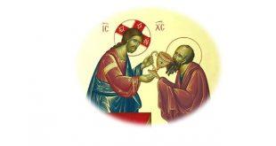 Προς προσκύνηση απότμημα Ιερού Λειψάνου του Αγίου Λουκά του Ιατρού