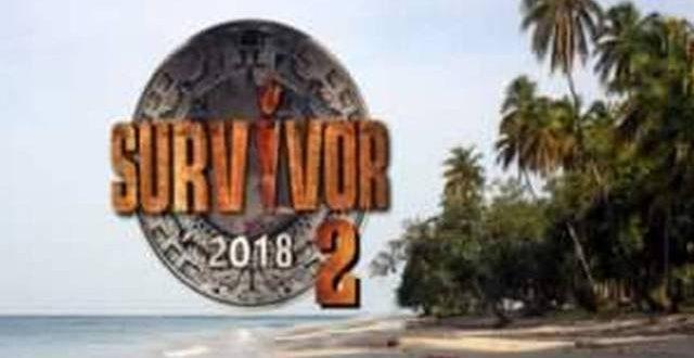 Με διπλή παρουσία τα Τρίκαλα στο «Survivor-2»