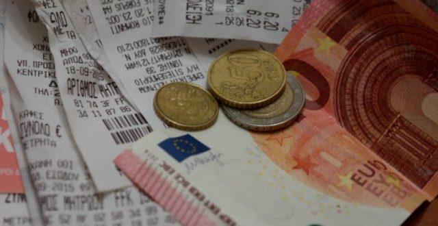 Οι Έλληνες χρωστούν στην εφορία πάνω από 100 δισ ευρώ