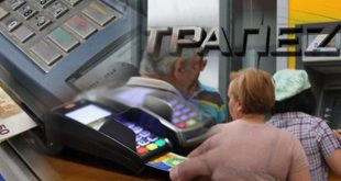 Τι αλλάζει με την νέα χαλάρωση των capital controls
