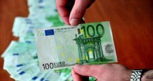 Συλλήψεις για πλαστά χαρτονομίσματα στα Τρίκαλα