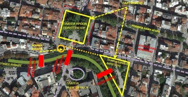 Η ανάπλαση των πλατειών στα Τρίκαλα