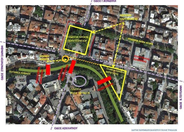 Αρχιτεκτονικός διαγωνισμός για τις δύο κεντρικές πλατείες της πόλης