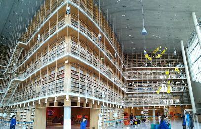 Η ιστορία των Τρικάλων στην Εθνική Βιβλιοθήκη
