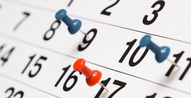 Άντζεντα Εκδηλώσεων-Events στα Τρίκαλα