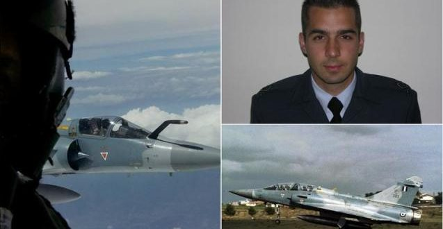 Ένας Έλληνας πιλότος στο πάνθεον των Ηρώων