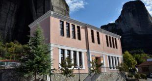 Επισκέψιμο πλέον το Μουσείο Γεωλογικών Σχηματισμών Μετεώρων