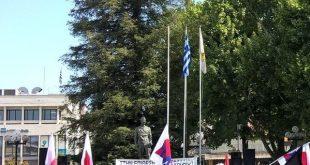 Κατέβασαν από τον ιστό τη σημαία της ΕΕ