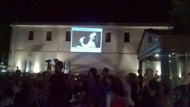 Με πολύ κόσμο το αφιέρωμα στον Νίκο Παπάζογλου στο Μουσείο Τσιτσάνη!
