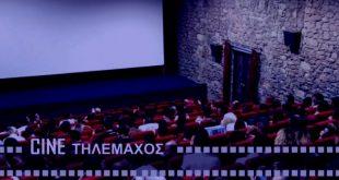 Cine Τηλέμαχος