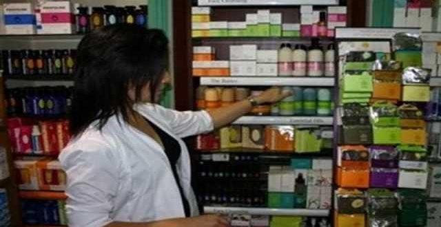 Κενές θέσεις φαρμακείων