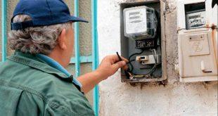 «Μαϊμού» υπάλληλοι της ΔΕΗ προσπάθησαν να εξαπατήσουν ηλικιωμένο στην Παναγία Καλαμπάκας
