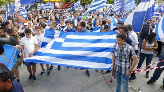 Συλλαλητήρια σε όλη την Ελλάδα για τη Μακεδονία