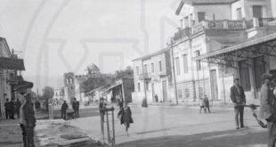 Η οδός Στρ. Σαράφη στα Τρίκαλα το 1941