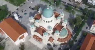 Η μεγαλύτερη ορθόδοξη εκκλησία της Ελλάδας και των Βαλκανίων