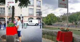 Aνοιχτά δημόσια ουρητήρια εγκαινιάστηκαν στο Παρίσι