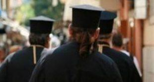Να επιτρέπεται ο δεύτερος γάμος των ιερέων αποφάσισε το Φανάρι