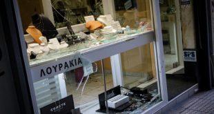 Τραγικό τέλος για ληστή σε κοσμηματοπωλείο στην Ομόνοια