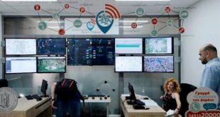 """Η πιο έξυπνη ελληνική πόλη έγινε """"είδηση"""" στον Guardian"""