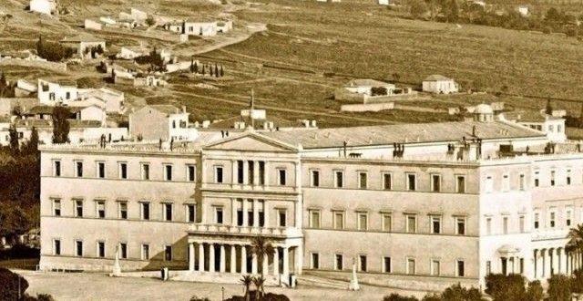 Το κόλπο του Όθωνα για να χτίσει την Βουλή στην θέση που βρίσκεται σήμερα!