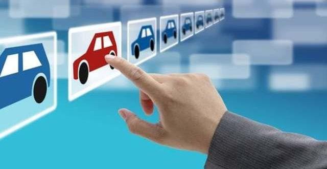 Είναι ασφαλισμένο το όχημα σας; Ελέγξτε – Βρες το τώρα!!!